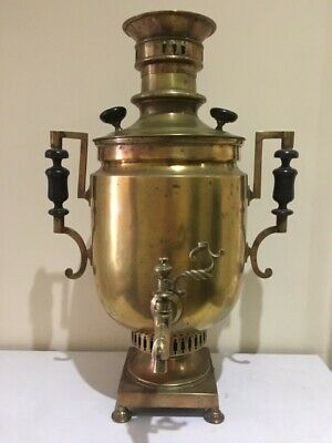Very Rare Antique Russian Samovar  Lyaliny Brothers