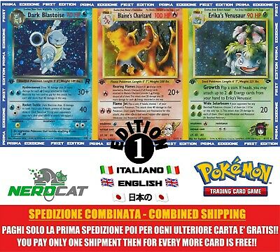 🍀Carte Pokémon RARE PRIMA EDIZIONE 1 ED Set TEAM ROCKET GYM lotto Pokemon🍀