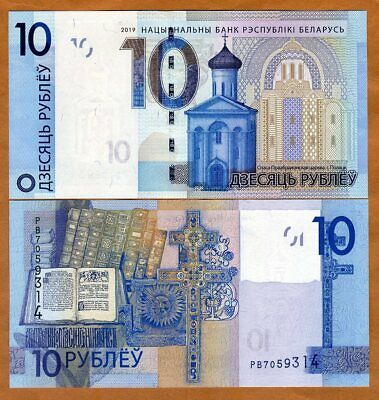 Belarus, 10 rubles, 2019 P-38b, UNC > New Security Features