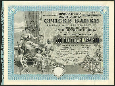 Serbia: Bank of Serbia, 5 shares of 100 dinara, Belgrade 1921, with coupons