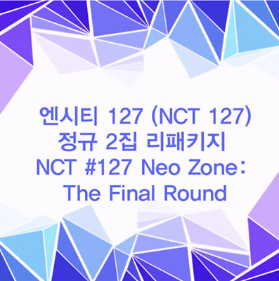"NCT 127 New 2nd Repackage Album ""Neo Zone: The Final Round"" - 1 Photobook + 1 CD"