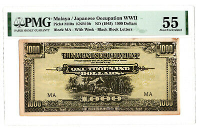 RARE P-M10a Malaya - Japanese Occupation 1945 WWII $1000 BLACK Letters  PMG AU55