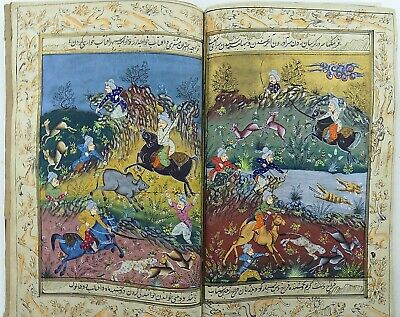 Mughal Indo-Persian manuscript illustrated with 10 miniatures