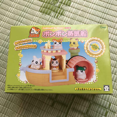 Hamtaro Ham Chanzu Collection Pom Pom Steamboat without figure