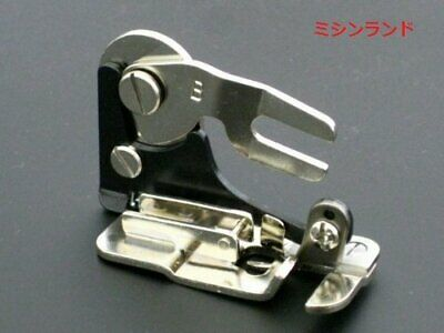 Singer sewing machine · TOYO commercial side cutter (lock cutter)
