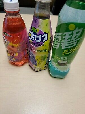 Exotic Soda Clear Out - Cheap Cost, Pay Shipping. Soda Fanta Pop Sunkist sprite