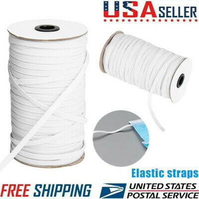 "3mm Flat Braided Elastic Band Cord Ear Hanging Sewing Rope 100 Yards 1/8"" White"