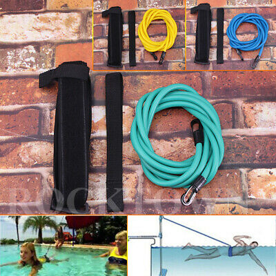 3/4M Swimming Bungee Exerciser Leash Training Hip Swim Belt Cord Safety 3 Colour