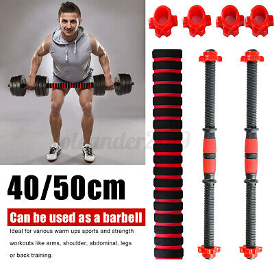 Dumbbell Bar Weight Lifting Handle Spinlock Collar Set Dumbbell Fitness Home Gym