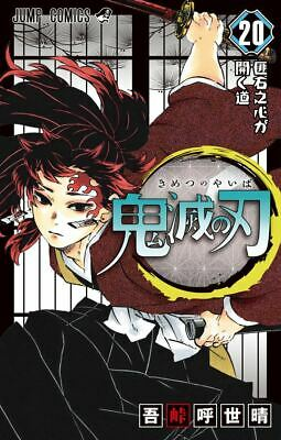 Demon Slayer: Kimetsu no Yaiba Vol.20 newest Books Collection set Japanese