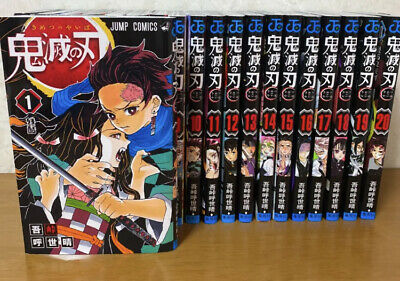 Demon Slayer: Kimetsu no Yaiba Vol.1~20 Full set  Books Collection set Japanese