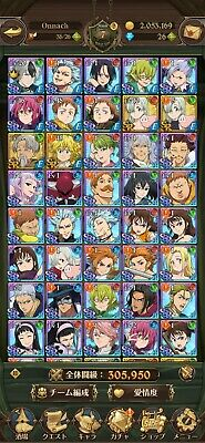 Seven deadly sins grand cross jp Account