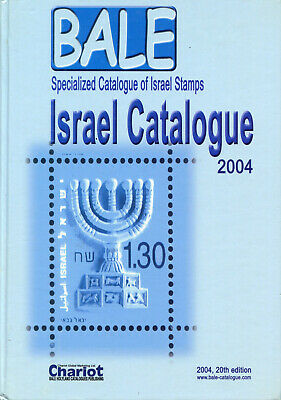 ISRAEL: Bale Specialized Catalog of Israel Stamps 2004