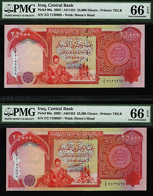 TT PK 96a 2003 IRAQ 25000 DINARS PMG 66 EPQ SET OF TWO SEQUENTIAL GEMS IN A ROW!