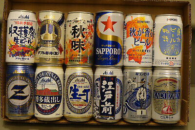 12 cans from Japan - Batch Two - Asahi Z