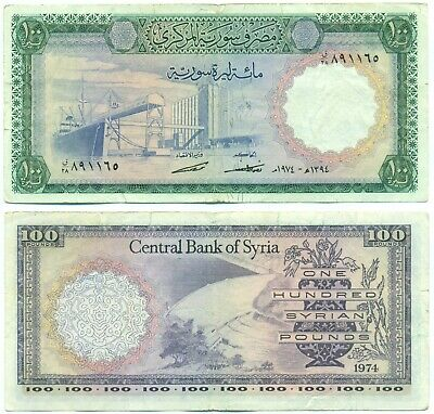 SYRIA NOTE 100 POUNDS AH 1394-1974 P 98d
