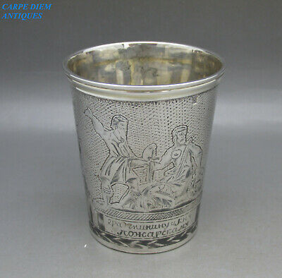 IMPERIAL RUSSIAN SOLID SILVER & NIELLO CHRISTENING BEAKER CUP 64g MOSCOW 1829