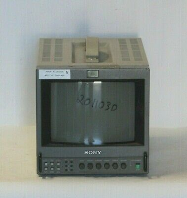 Sony PVM-8041Q Trinitron Color Video Monitor