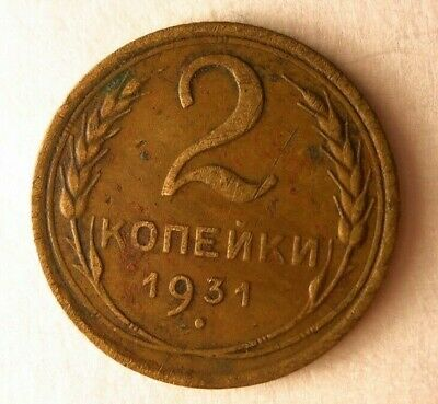1931 SOVIET UNION 2 KOPEKS - Rare Early Date Coin - Lot #M20