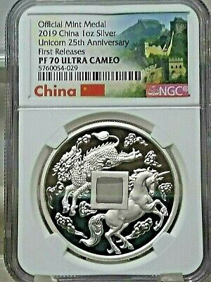 2019 China 1oz Unicorn Vault Protector NGC PF 70 Ultra Cameo *RARE FIND*