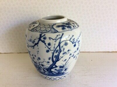 Collectable Chinese Blue & White Ginger Jar