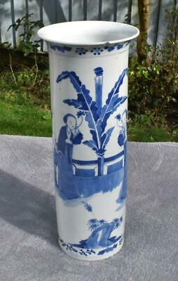 "Large 14""  Antique Kangxi Mark Chinese Blue & White Vase - Long Eliza Style"