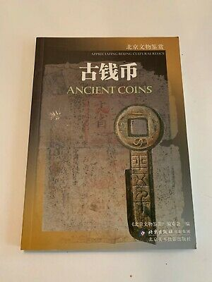 2004 Ancient Coins by Appreciating Beijing Cultural Relics Softcover