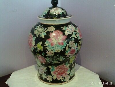 Qianlong Chinese Porcelain Flowers Design Temple Ginger Jar/Pot/Vase 27 Cms Tall