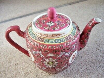 Antique Chinese  porcelain Famille rose large teapot with cover,red