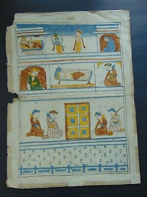 ANTIQUE  INDIAN - INDIA WATERCOLOR PAINTING w MANUSCRIPT TEXT ON THE BACK