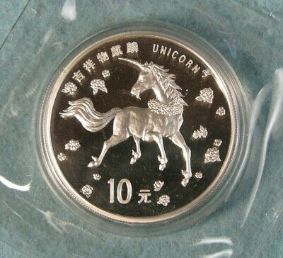 1997 China 10 Yuan 1 Oz 999 Silver Unicorn Lunar Year World Coin Double Sealed
