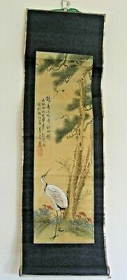 Small Chinese Silk Painting Scroll - Old - Handpainted - Signed - Good Condition
