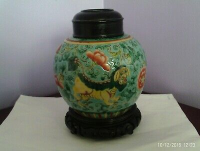 Fab Antique Chinese Porcelain Foo Dogs Design Ginger Jar/Pot & Base 18 Cms Tall