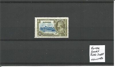 SM42 - 1935 Silver Jubilee- Bahamas with unlisted extra short flagstaff
