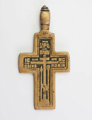 Antique 19th century Russian Orthodox bronze body cross