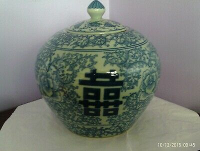 Fab Large Vintage Chinese Double Happiness Ginger Jar/Pot 23 Cms Tall,20 Cms Dia