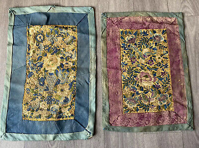 Two Antique Chinese Embroidered Silk Embroidery Qing Dynasty