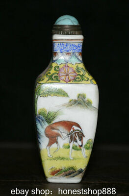 7cm Old Marked Chinese Colored Glaze Painted Animal Dog Flower Snuff Bottle