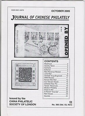 JOURNAL OF CHINESE PHILATELY Vol. 53 COMPLETE OCT 2005 - AUG 2006