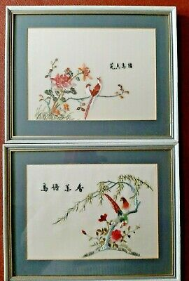 Two Vintage Chinese Silk Embroidery Bird Pictures. Hand stitched.Calligraphy