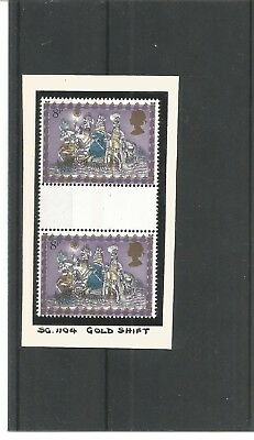 SM22 - 1979 Xmas 8p Gutter Pair with Gold& Black shift MNH