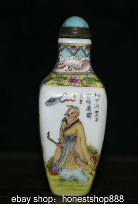 7cm Old Chinese Colored Glaze Painted celestial being immortal Snuff Bottle