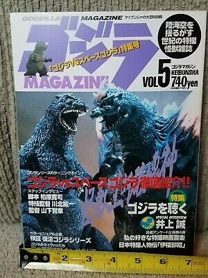 Space Godzilla Magazine 5 Japan Film Book Kaiju IN THE USA 80 pages 1994 TOHO