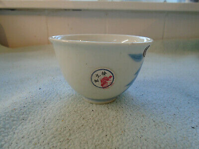 Japanese Blue and White Floral Bowl With Paper Label