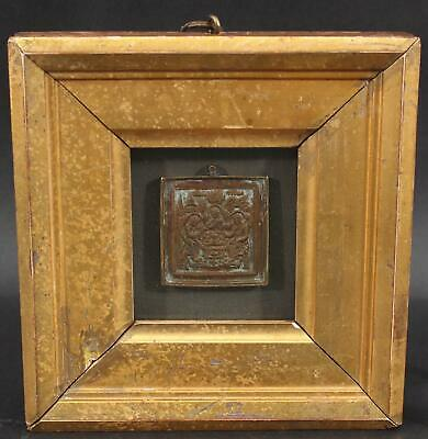 Early Antique 19thC Small Russian, Christian Trinity, Bronze Icon & Gilt Frame
