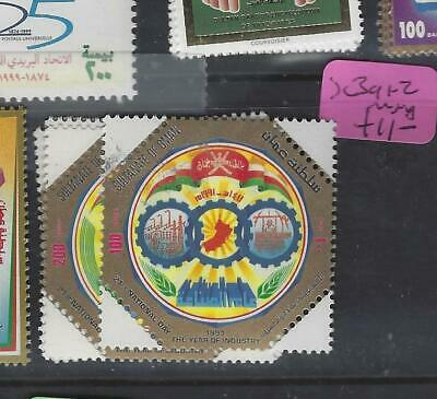 Oman  (Pp2704B)   1991 Year Of Industry  Sg 391-2    Mnh