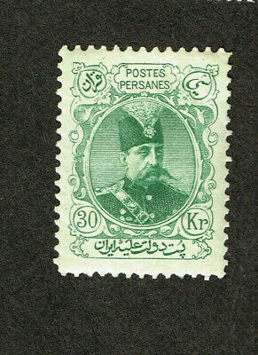 Forbidden Middle East Country 362 Vf Mh (Mey10,8