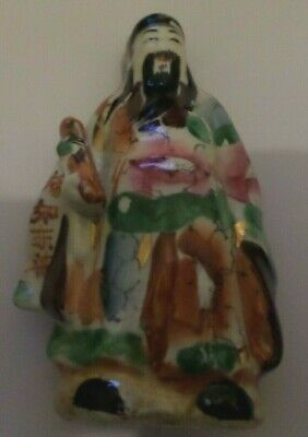 VINTAGE CHINESE 12cm OLD WISE MAN SAGE WITH SCROLL CERAMIC HAND PAINTED FIGURINE
