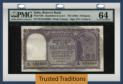 TT PK 39c ND (1958) INDIA RESERVE BANK 10 RUPEES PMG 64 CHOICE UNCIRCULATED!
