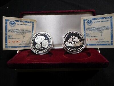 M10 Russia USSR 1989 Silver 3 Roubles 2 Coin Proof Set w/ BOX & COA